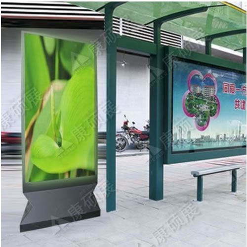 Platform LED Display